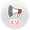 Массовик-затейник х50