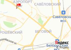 Теннисный клуб ЦСКА