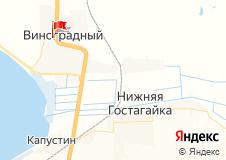 "Стадион ""Виноградный"""