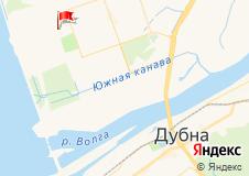"Стадион ""Волна"" (Дубна)"