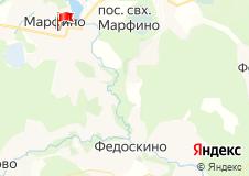 Марфинский Центральный Клинический Санаторий