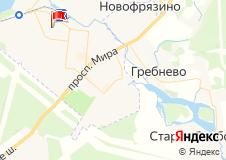 """Мини-футбольный зал ДС """"Фрязино"""""""