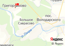 """Мини-футбольная площадка Дом отдыха """"Григорчиково"""""""