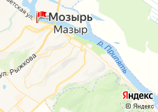 Центральный парк Мозыря
